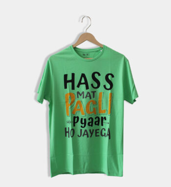 Man's round neck Green Colour T-Shirts